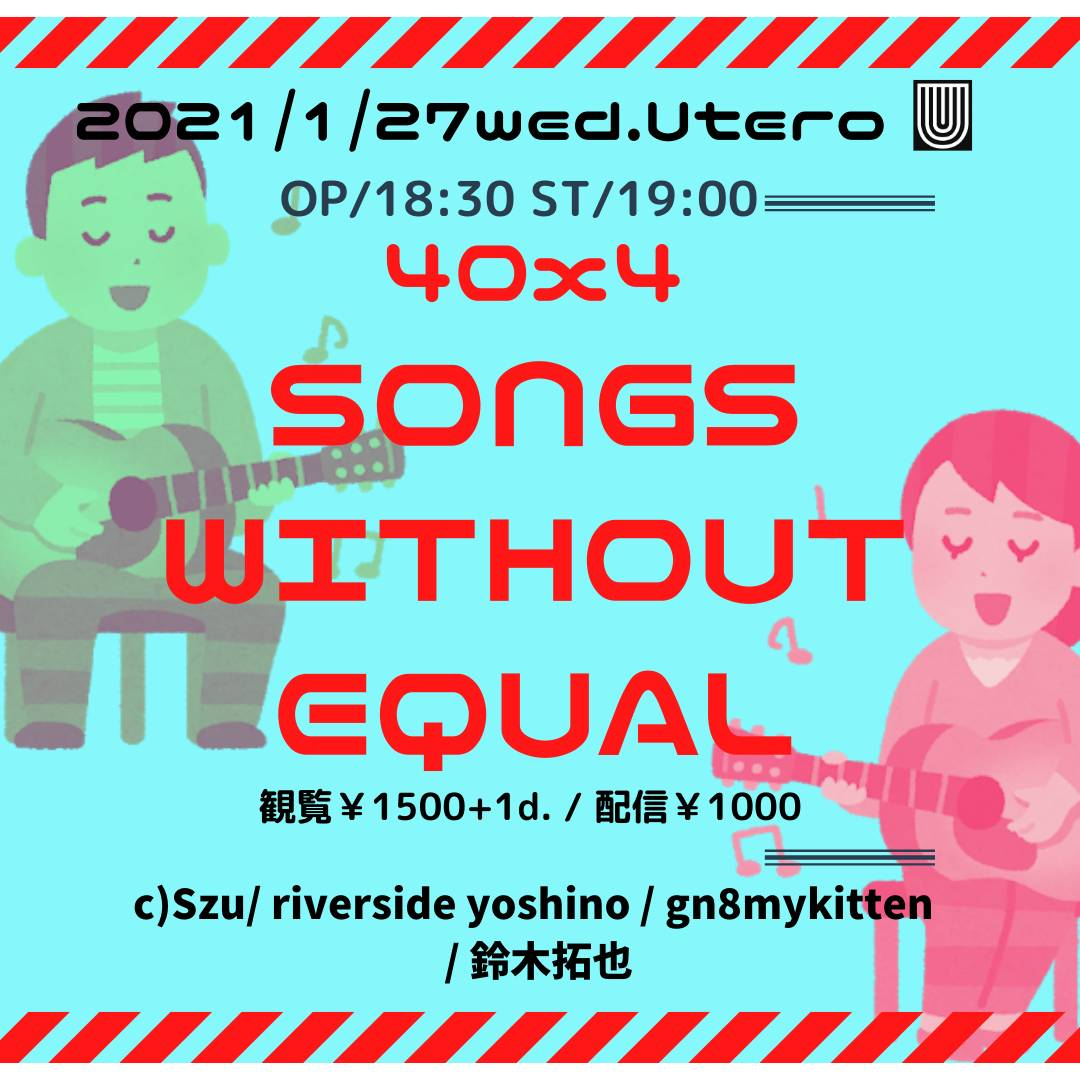 Songs Without Equal【無観客配信に変更】