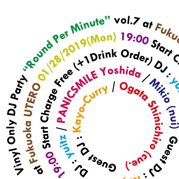 "Vinyl Only DJ Party ""Round Per Minute"" vol.7"