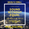 Sound Without Equal【無観客配信に変更】