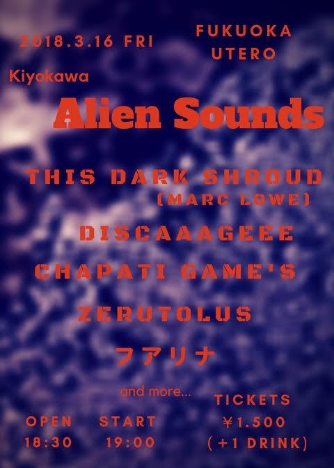 kiyokawa Alien Sounds