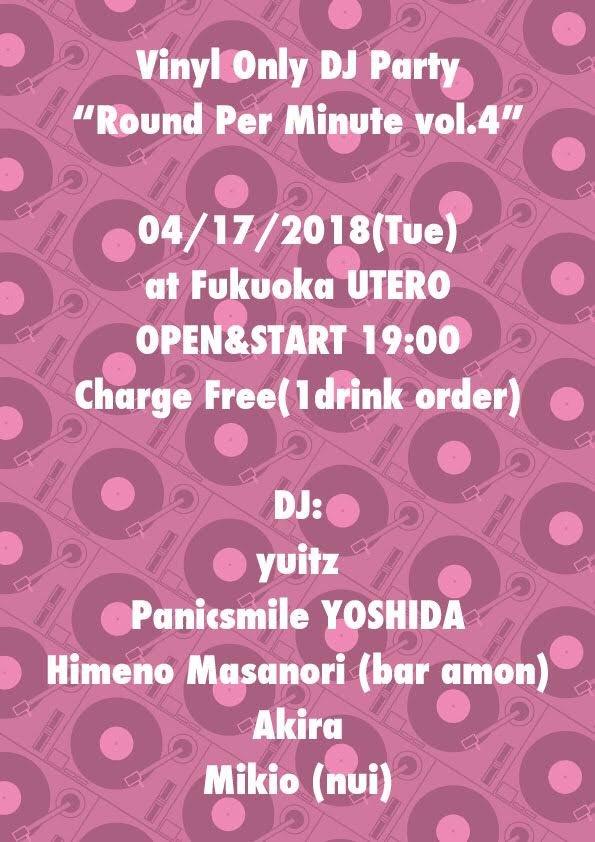 "Vinyl Only DJ Party ""Round Per Minute Vol.4"""