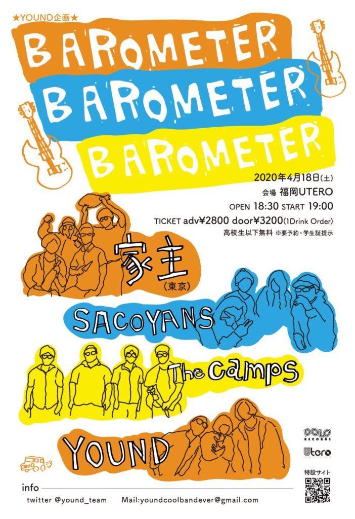 BAROMETER vol.2