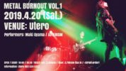 METAL BURNOUT VOL1