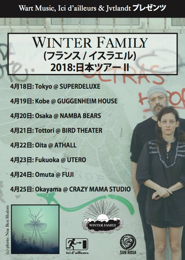 Winter Family Japan Tour 2018