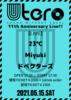 UTERO 11th Anniversary Live!!