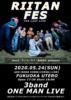RIITAN FES -LAST LIVE-