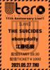 UTERO 11th Anniversary Live!!【配信のみになりました】