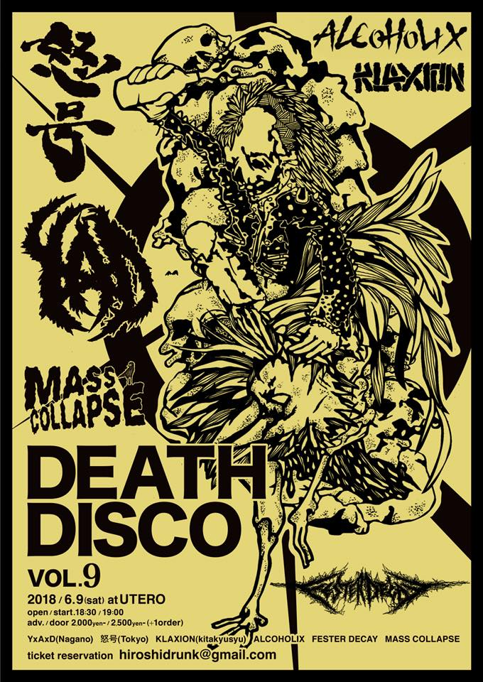 DEATH DISCO vol.9