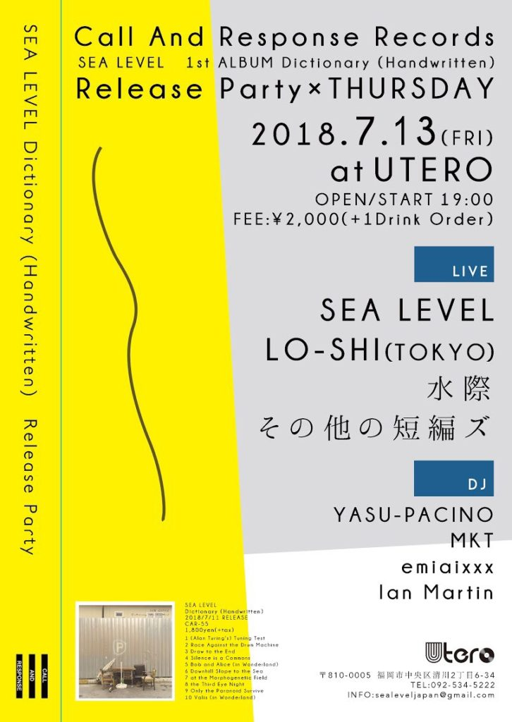 SEA LEVEL 『Dictionary (Handwritten)』 Release Party×THURSDAY