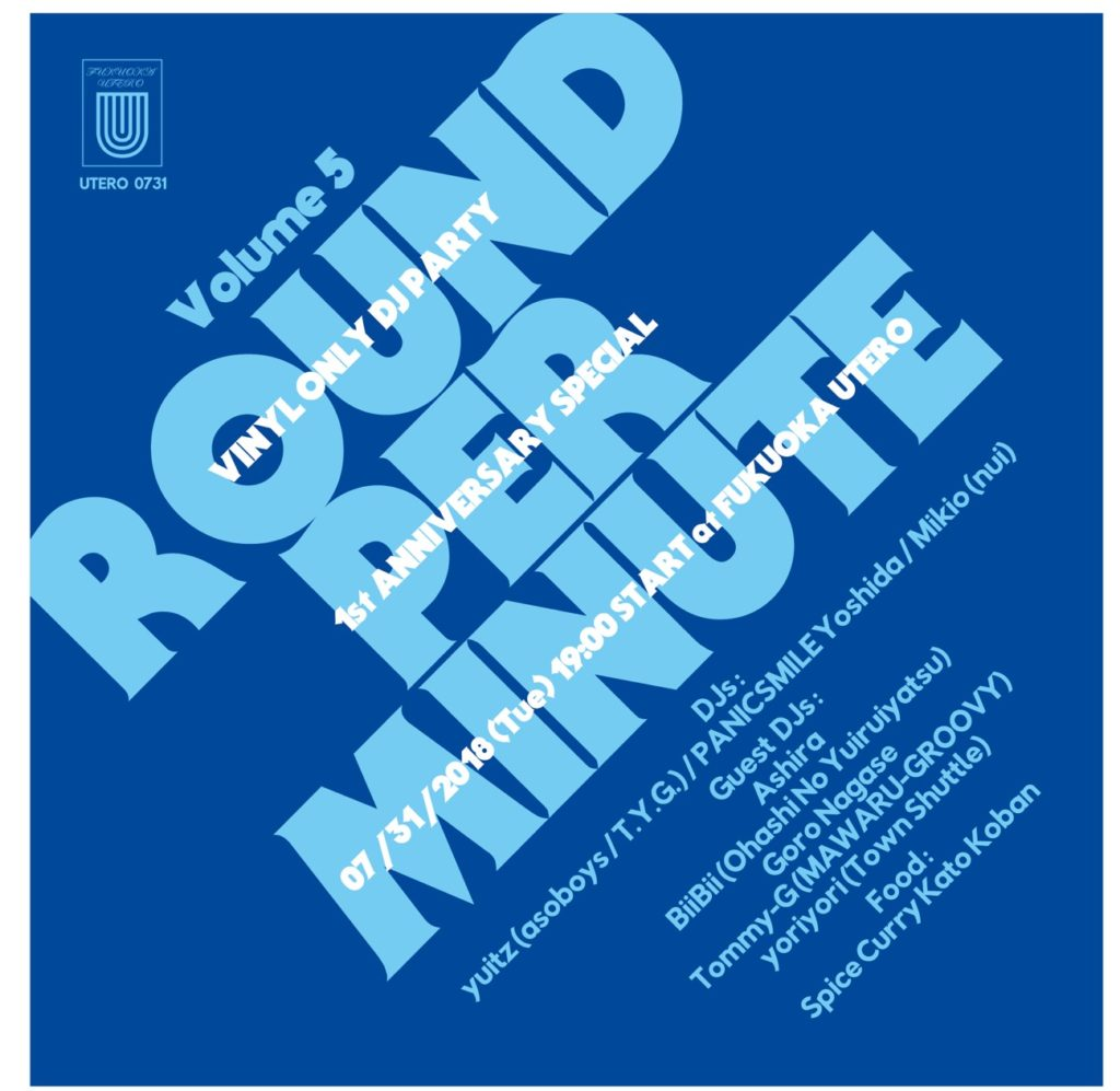 "Vinyl Only DJ Party ""Round Per Minute"" vol.5 〜1st Anniversary Special〜"