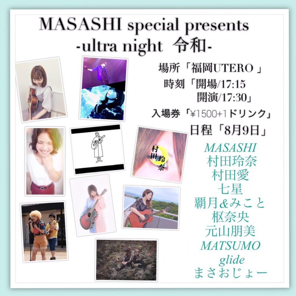 MASASHI special presents [ultra night-令和]
