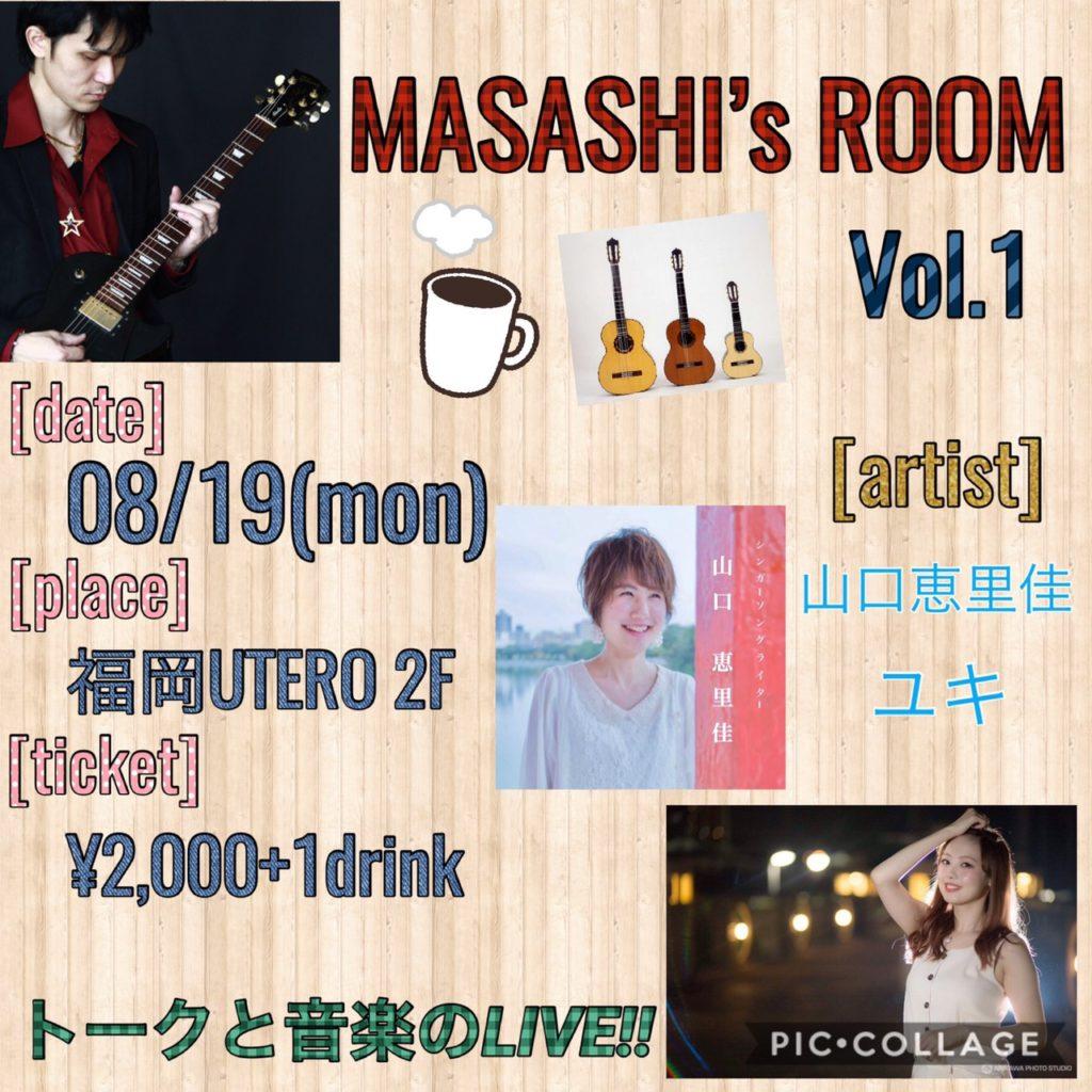 トークライブSHOW♪MASASHI's ROOM VOL.1
