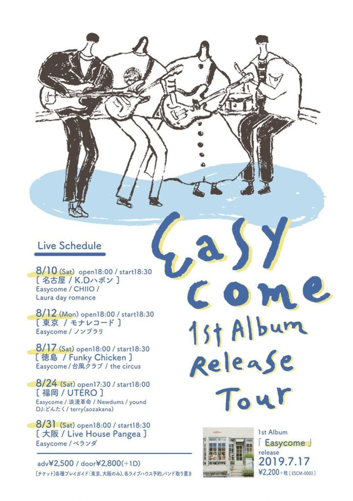 IMPULSE vol.40 〜 Easycome 1st Album Release Tour 〜