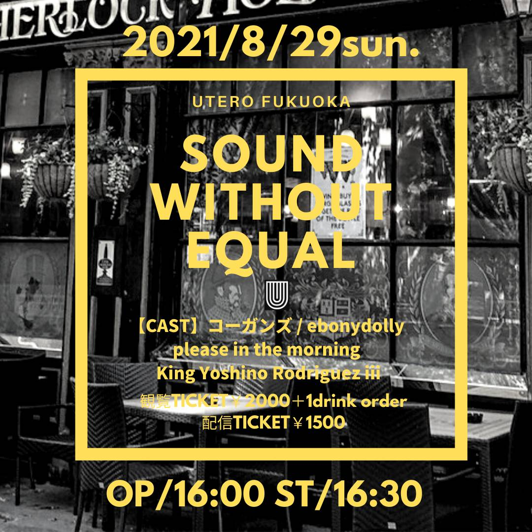 Sound Without Equal