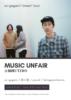 """MUSIC UNFAIR 「uri gagarn """"Down"""" tour」"""