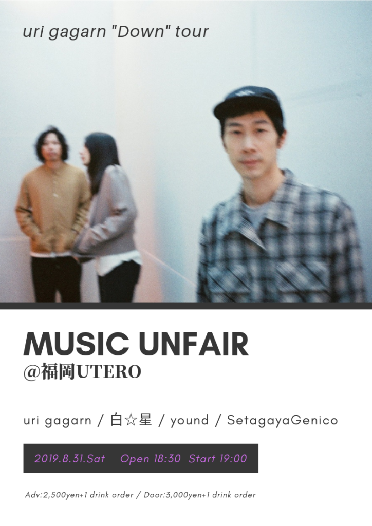 "MUSIC UNFAIR 「uri gagarn ""Down"" tour」"