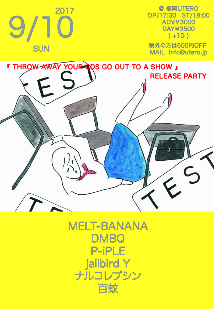 """""""TEST"""" 『THROW AWAY YOUR CDS GO OUT TO A SHOW』RELEASE PARTY!!"""