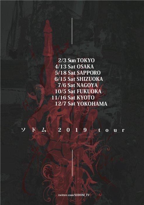 MUSIC UNFAIR「ソドム福岡LIVE」
