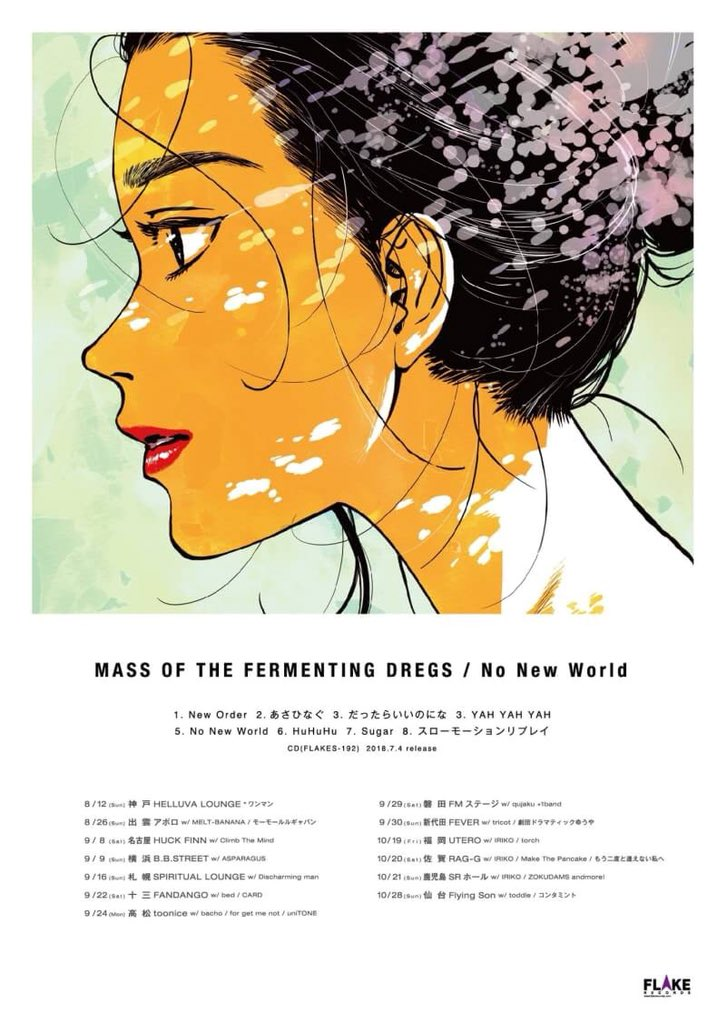 MASS OF THE FERMENTING DREGS 4th Album「No New World」Release Tour