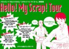 Hello !My Scrap !tour