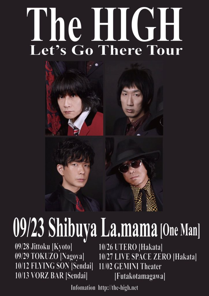 The HIGH~Let's Go There Tour~