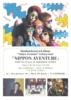 "BimBamBoom 3rd album ""Tokyo Aventure"" release tour「NIPPON AVENTURE」"