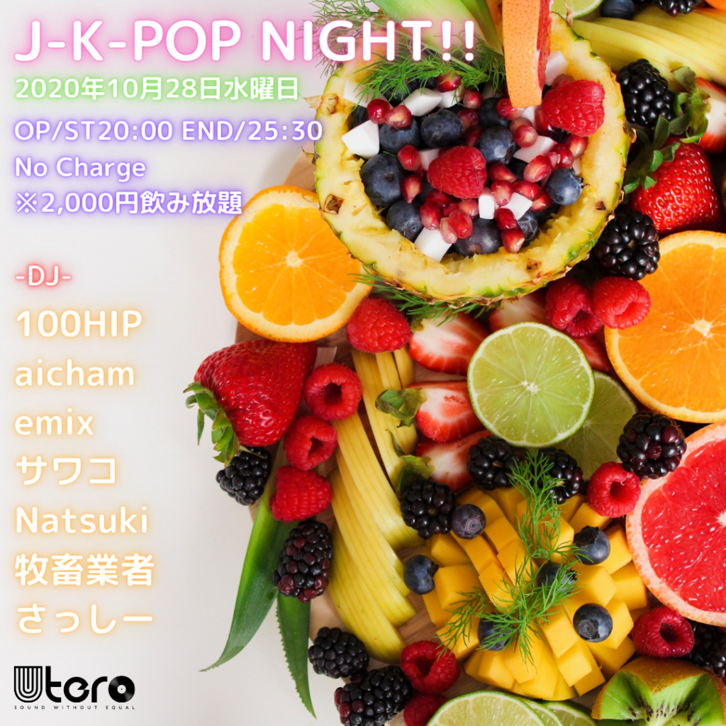 J-K-POP NIGHT!!