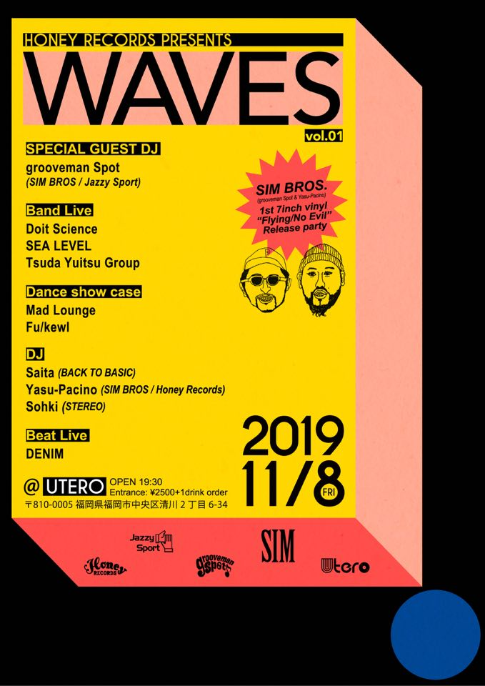 "Honey Records presents WAVES vol.1 ~SIM BROS. 1st 7inch vinyl ""FLYING/NO EVIL"" release party~"