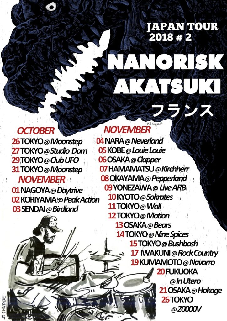 NANORISK AKATSUKI JAPAN TOUR 2018 #2