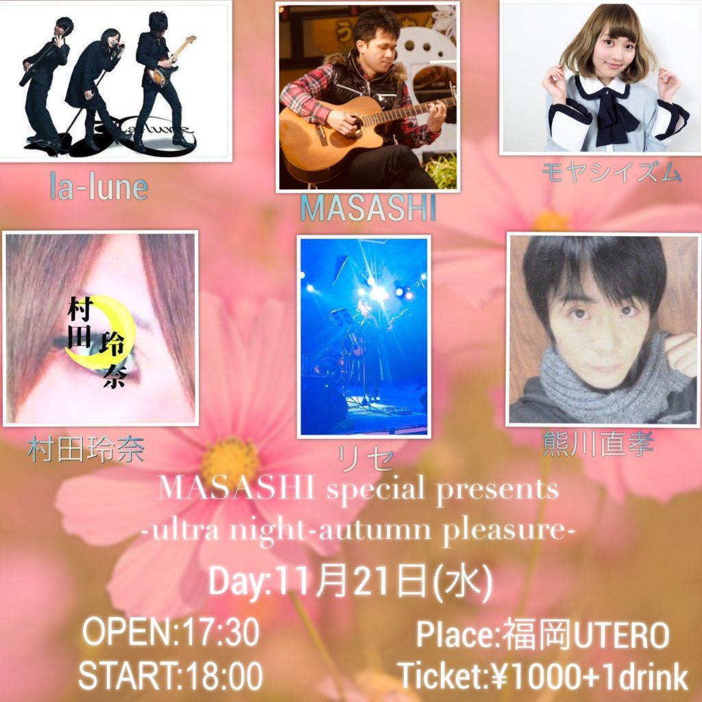 MASASHI special presents [ultra night-autumn pleasure]