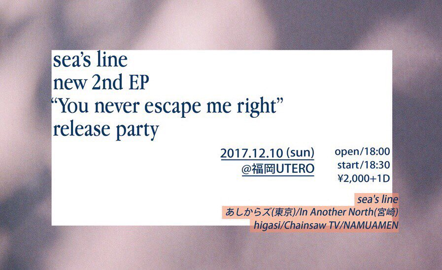 """sea's line new 2nd EP """"You never escape me right"""" release party"""