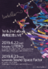 Present!! 「toddle 1st&2ndアルバム再発記念・福岡LIVE」