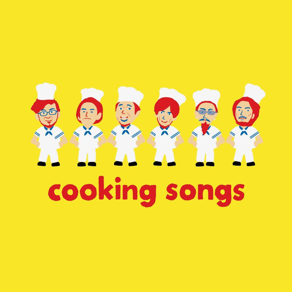 cooking songs 初めましての九州ツアー  福岡公演