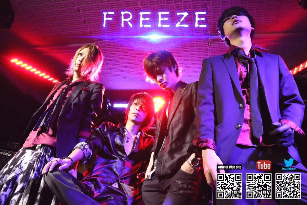 FREEZE presents 乱音Party〜出会って3秒で即対バン〜