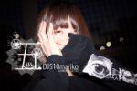 DJ後藤まりこVS FUKUOKA
