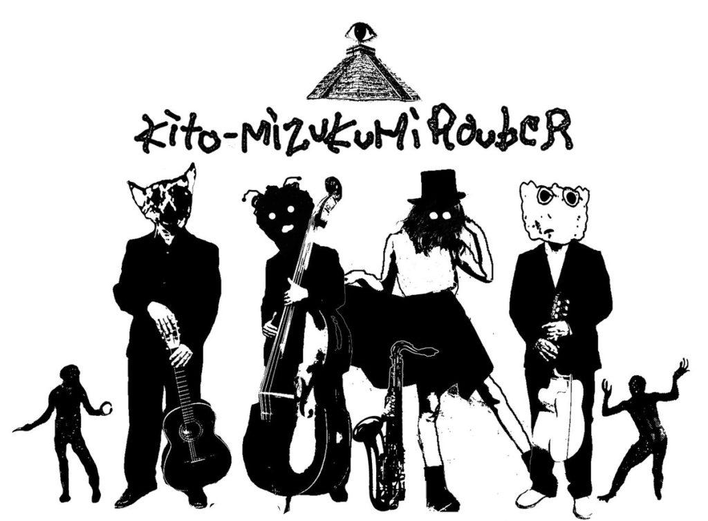 MUSIC UNFAIR「Kito-mizukumi rouber Sexxy JAPAN TOUR 2017」