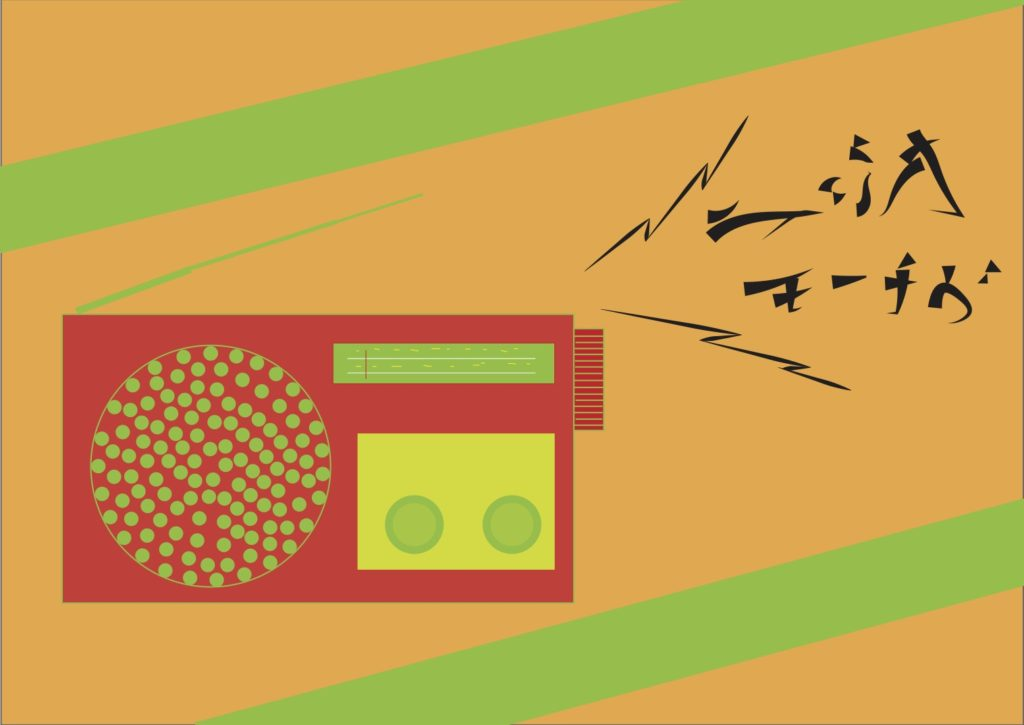 第3回 出張ラジオモーチヴ